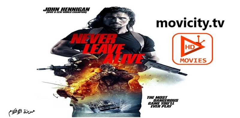 never leave alive 2017 movie