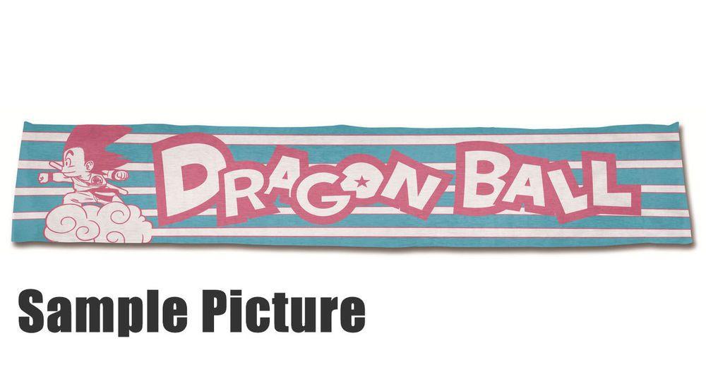 """Dragon Ball Z Son Gokou on Kintoun Towel 38"""" Banpresto JAPAN ANIME MANGA"""