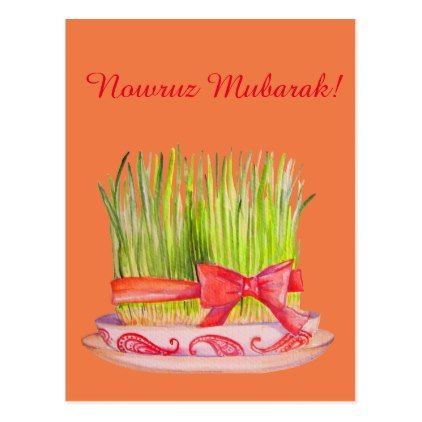 Happy Norooz Sabzeh Postcard  Holiday Card Diy Personalize Design