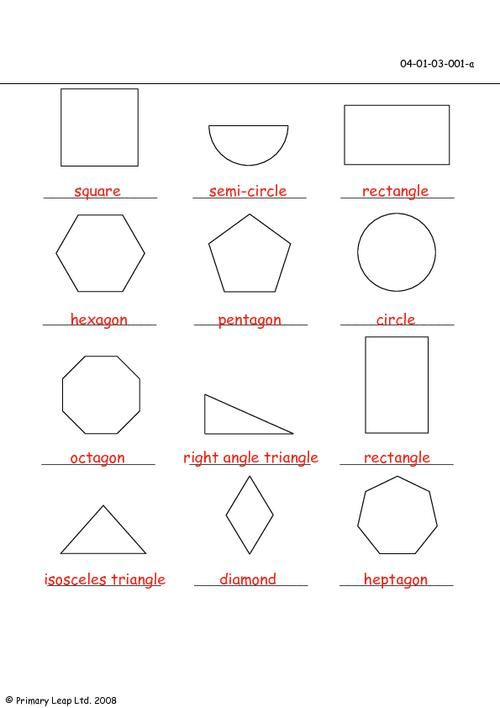 First grade shapes | PrimaryLeap.co.uk - 2D shapes Worksheet ...