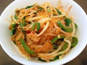 Bean‐starch vermicelli with Korean red chili paste.