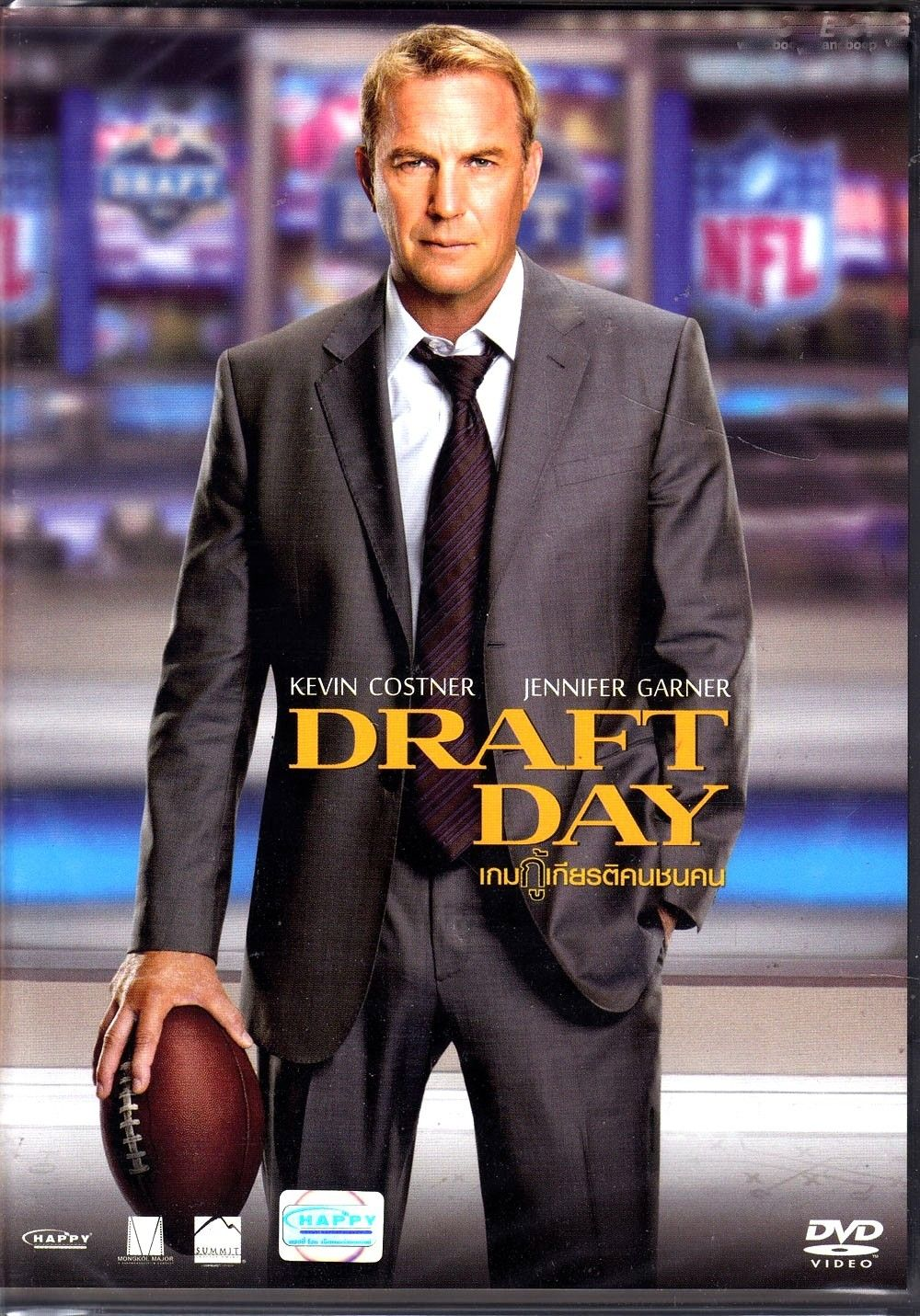Draft Day (2014 DVD) Kevin Costner. NFL Drama - R0
