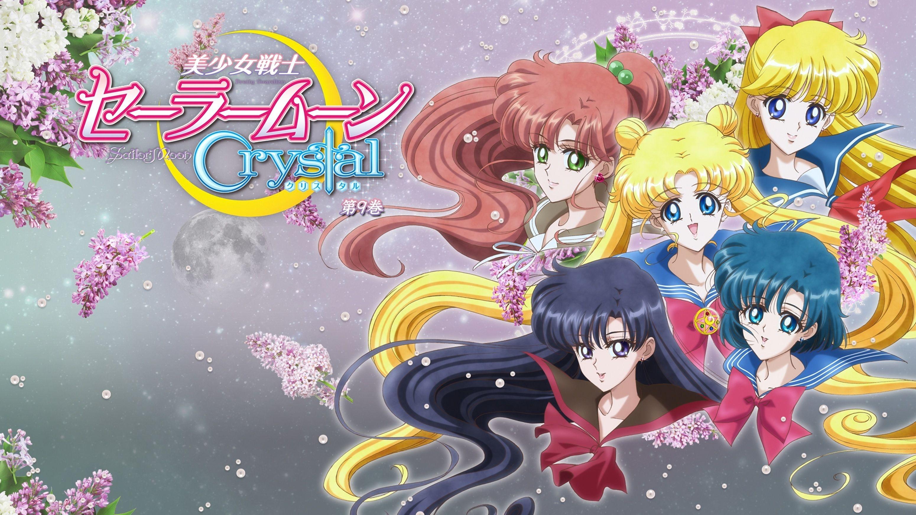 Wallpaper HD Sailor Moon Crystal DVD 9 세일러문