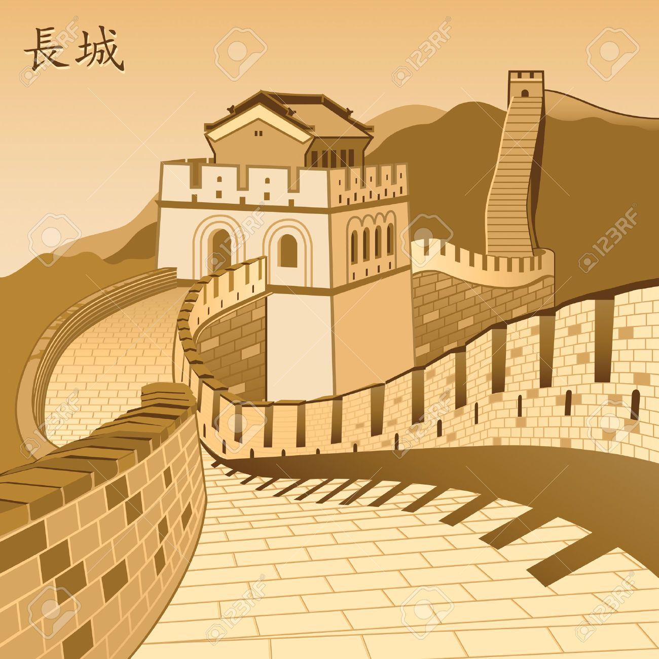 China Landscape Cliparts, Stock Vector And Royalty Free China ...
