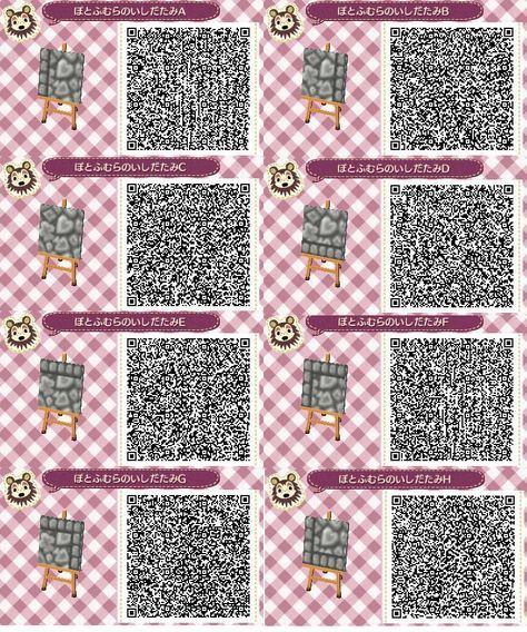 Animal Crossing Qr Codes Paths Animal Crossing Qr Codes Acnl Pfade Acnl Qr Codes