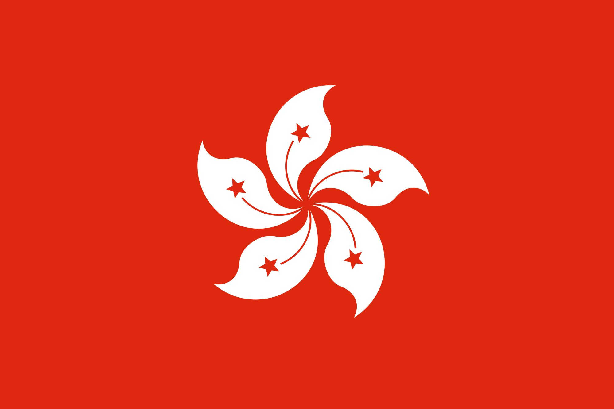 Current flag now known as the Hong Kong Special Administrative ...