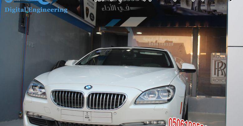مركز الهندسة الرقمية لصيانة سيارات بي ام دبليو في الرياض Bmw Bmw Car Car