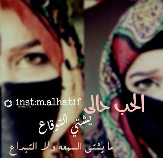Pin By Arabic On اكتر صور بحبها Poster Movie Posters Fun