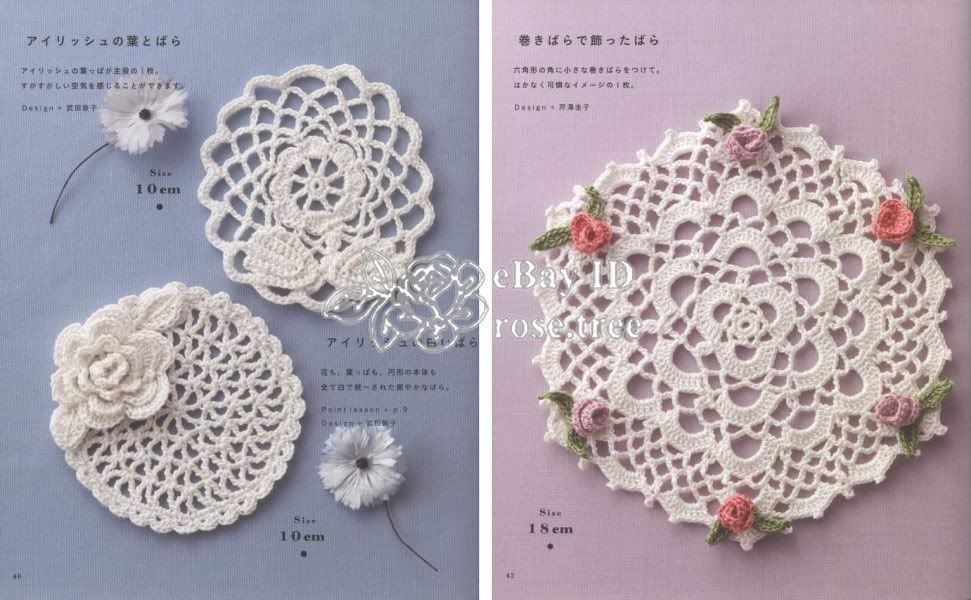 Exelent Japanese Flower Crochet Pattern Free Mold - Blanket Knitting ...