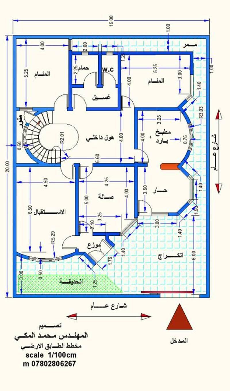 خرائط منازل عراقية 250 - - Yahoo Image Search Results | Model house plan,  Budget house plans, Square house plans