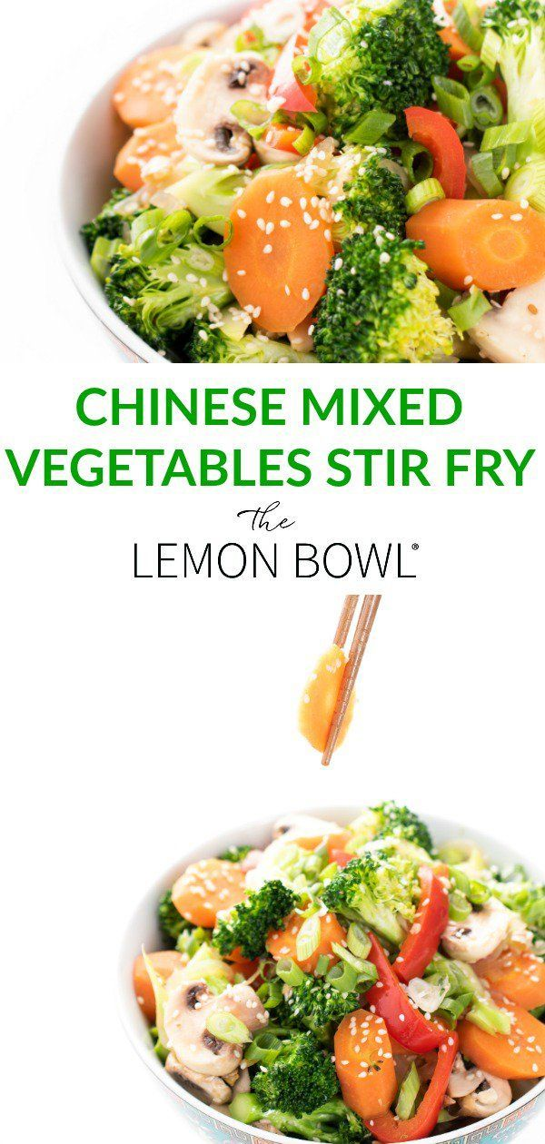 This simple, versatile Asian inspired stir fry is filled will tons of delicious veggies! Add your favorite protein or keep is vegetarian! This simple, versatile Asian inspired stir fry is filled will tons of delicious veggies! Add your favorite protein or keep is vegetarian!