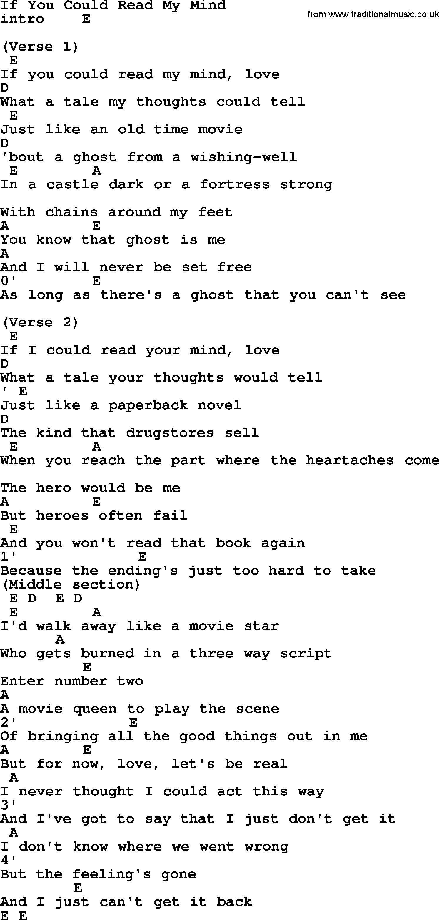Аккорды к песне порно порно