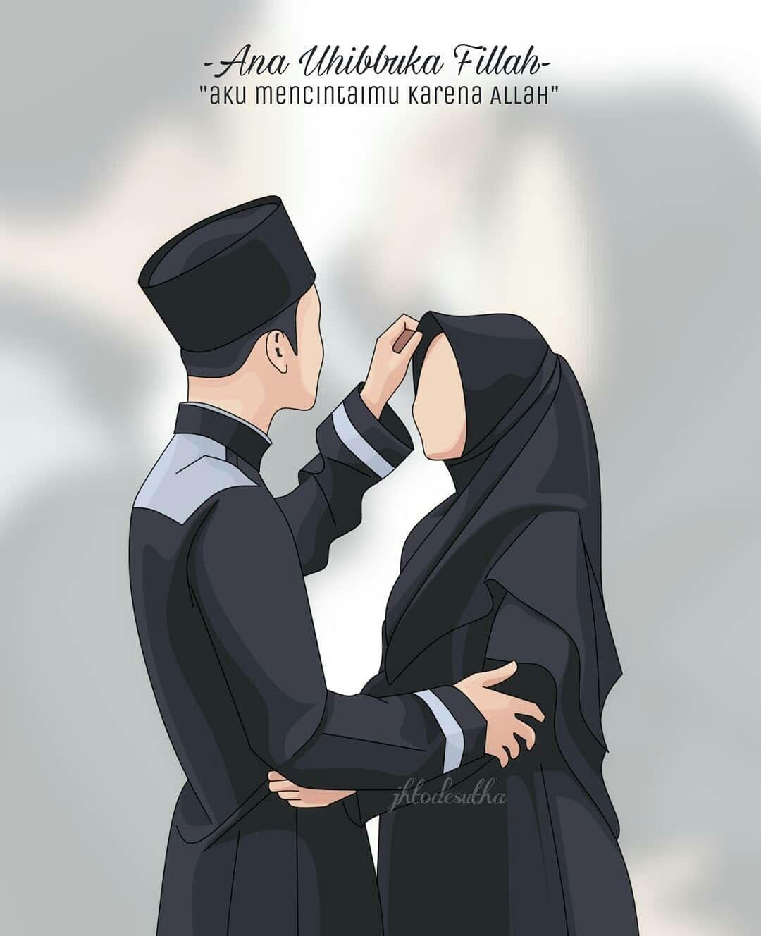 Kartun Muslimah Penghafal Quran