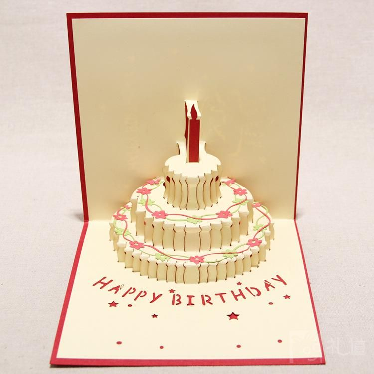 150mm 150mm Birthday Cake 3d Pop Up Gift Greeting 3d Blessing
