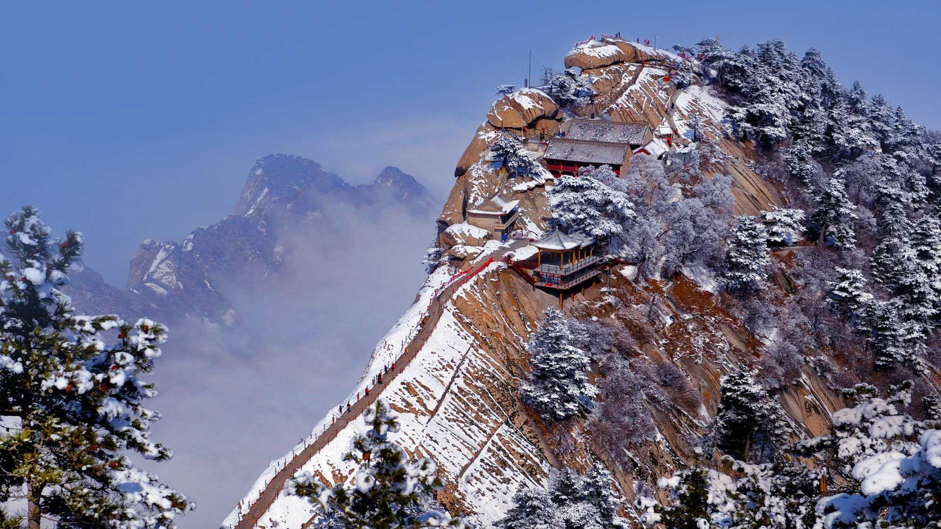 2月23日、華山