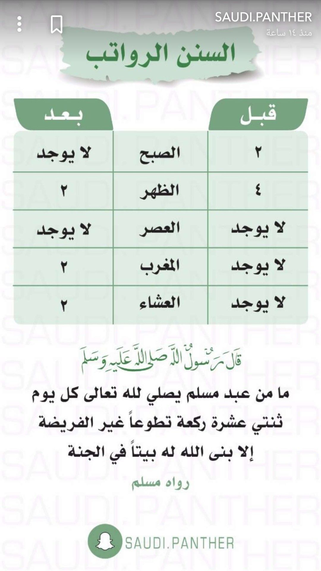 Pin By Ohood On دعاء دين اسلام اذكار Islamic Teachings Allah Quotes Islamic Quotes