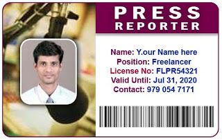 Press Reporters Id Card Template Design By Webbience Coimbatore