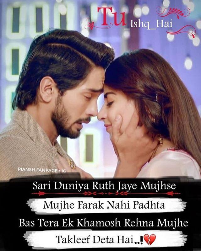 Hindi Love Quotes In English : hindi, quotes, english, Heart, Touching, Quotes, Hindi, Quotes,