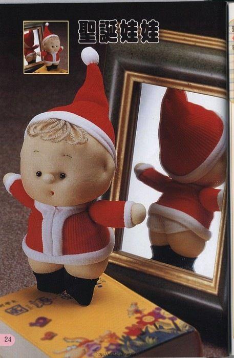 Милые игрушки из носков.. Обсуждение на LiveInternet - Российский Сервис Онлайн-Дневников - soft