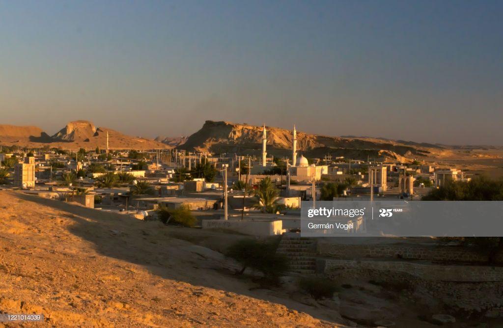 Bandarelaft Sunni Village In Qeshm Island Persian Gulf Iran Photography #Ad, , #sponsored, #Village, #Qeshm, #Bandarelaft, #Sunni