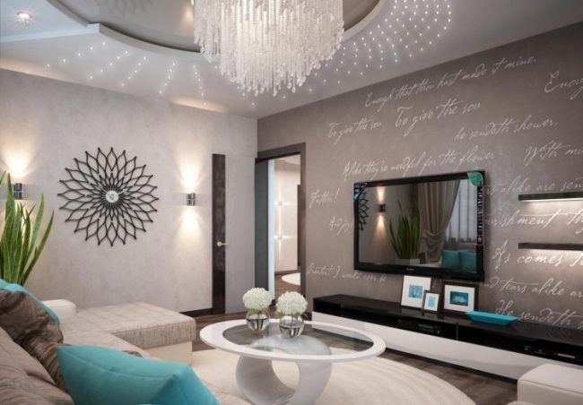 Wohnzimmer modern einrichten-grau-tuerkisblaue-akzente - wohnzimmer einrichten grau