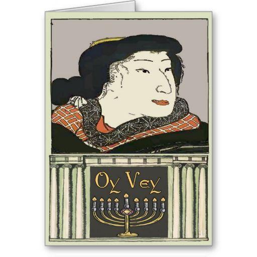 Oy Vey, Jewish Mom
