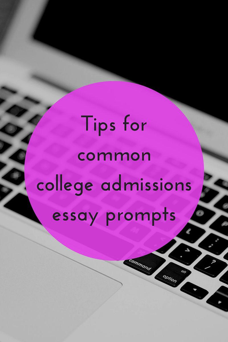 College entrance essay prompts