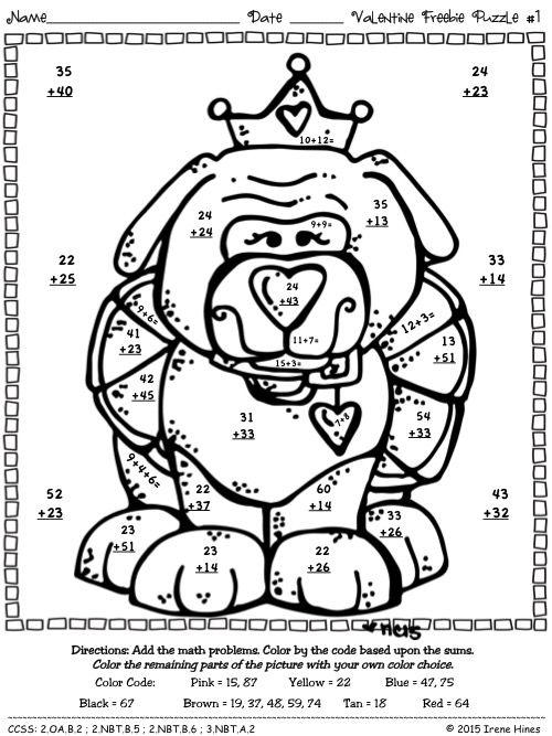 Freebie Valentine Seasonal Math Printables Color By The Code Puzzles Math Printables Math Valentines Addition Coloring Worksheet