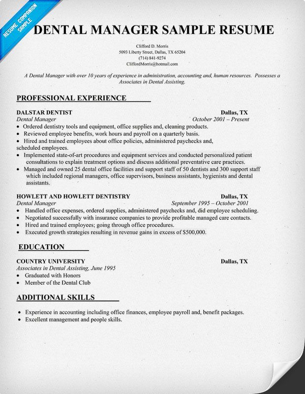 Dental Manager Resume Sample  dentist  health  resumepanion    Resume Samples Across All