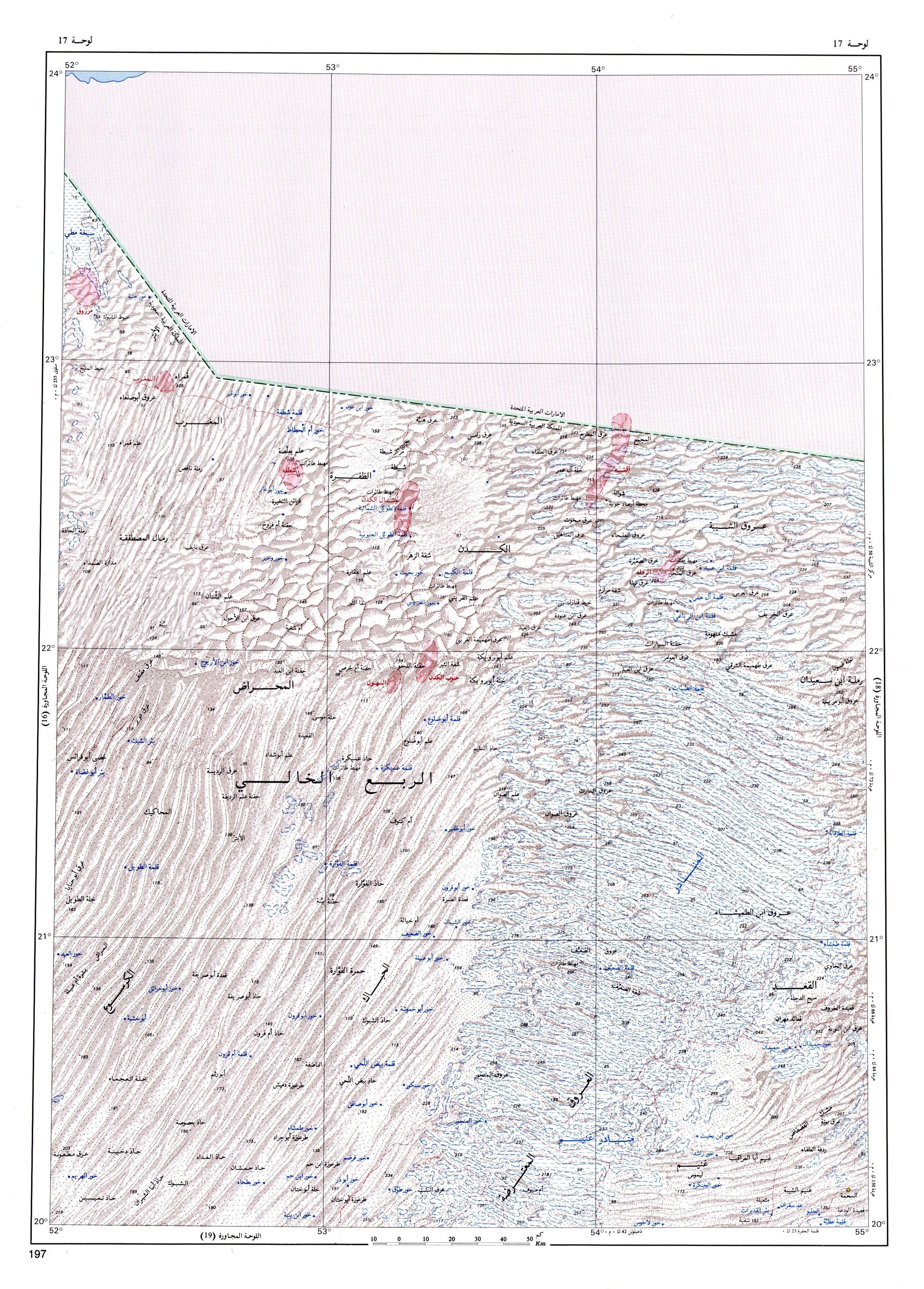 خريطة رقم 17 مركز شبيطة والجزء الشرقي من الربع الخالي Map Quilts Pictures