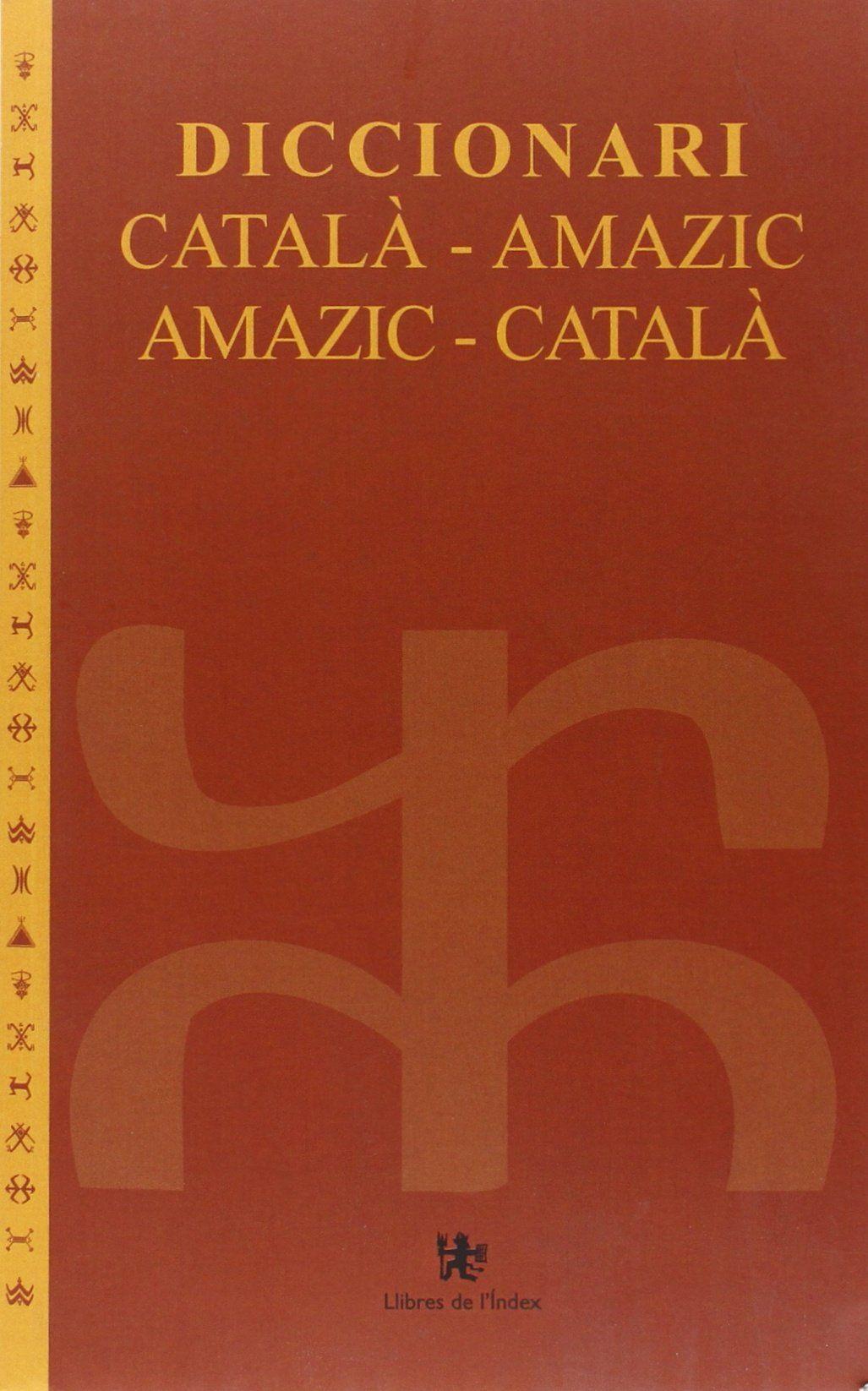 Diccionari català-amazic, amazic-català