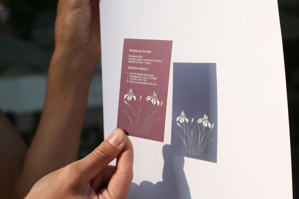business card with detailed iris laser cuts | CUSTOM DESIGNS ...