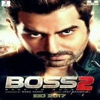 Boss 2 2017 Bengali Movie Mp3 Songs Download Bigmusic In Full Movies Download Download Movies Download Free Movies Online