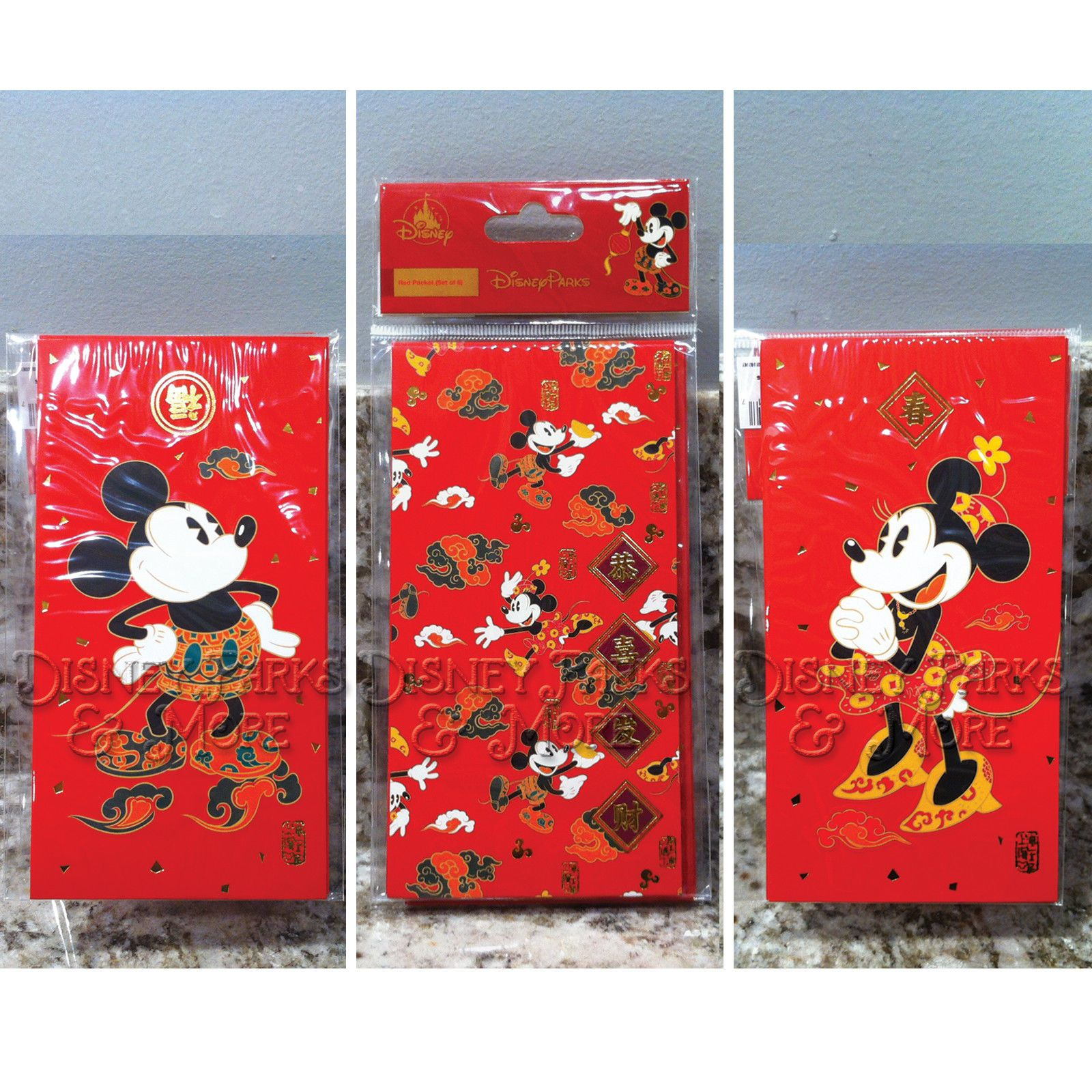 Disney Parks New Chinese 2020 Lunar New Year Minnie Mouse Headband Ears 34 95 Chinese New Year Gifts Chinese Red Envelope Red Packet