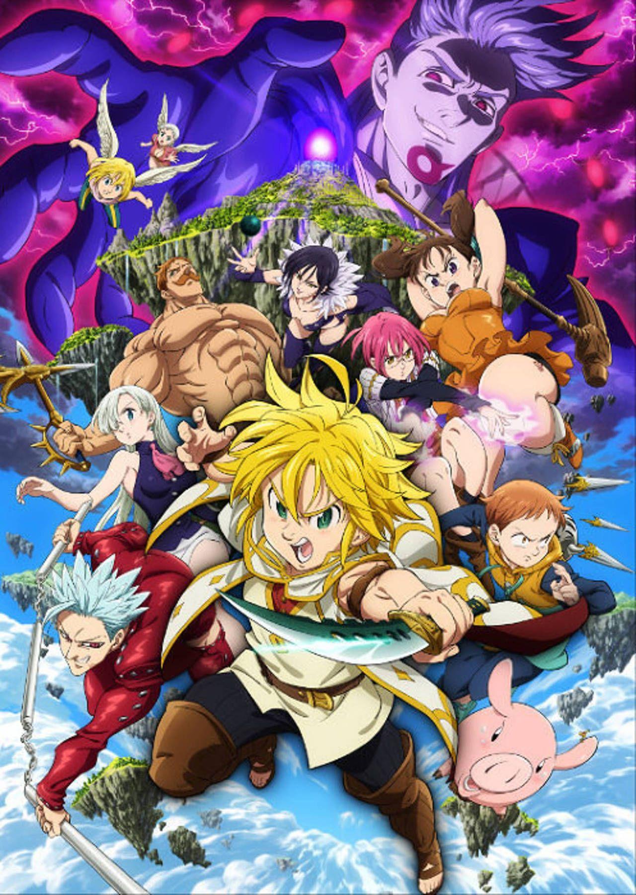 Nanatsu No Taizai Prisioneros Del Cielo Seven Deadly Sins Anime Anime Seven Deadly Sins