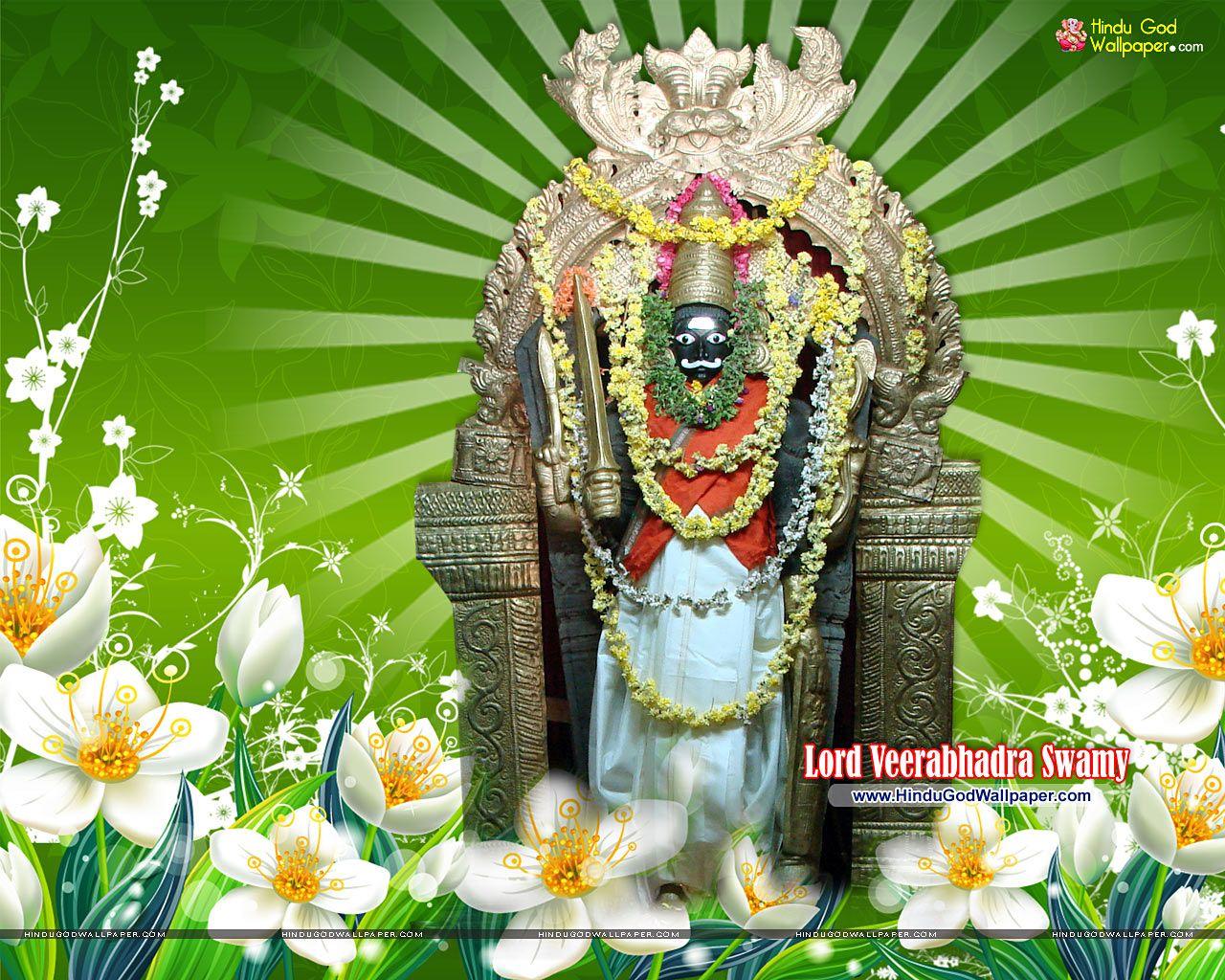 Veerabhadra Swamy Wallpapers, Images & Photos Download