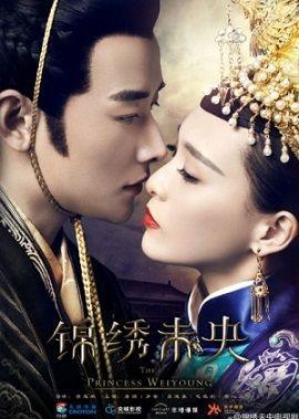 Xem Phim Cẩm Tú Vị Ương - Princess Wei Young