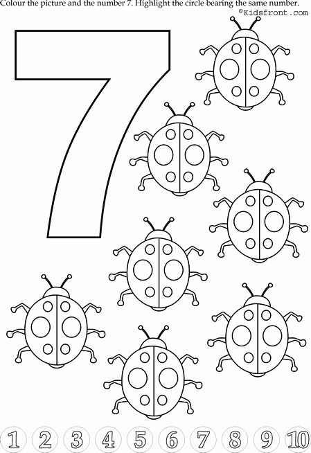 Number 7 Coloring Page Awesome Crafts Actvities and