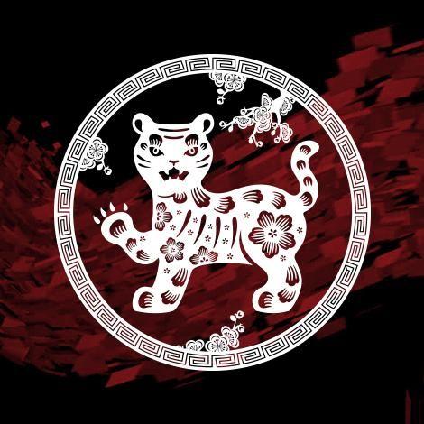 Lunar New Year Tiger | Card/...
