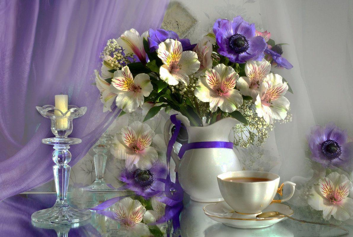 Открытка с цветами доброе утро хорошего дня, оригами