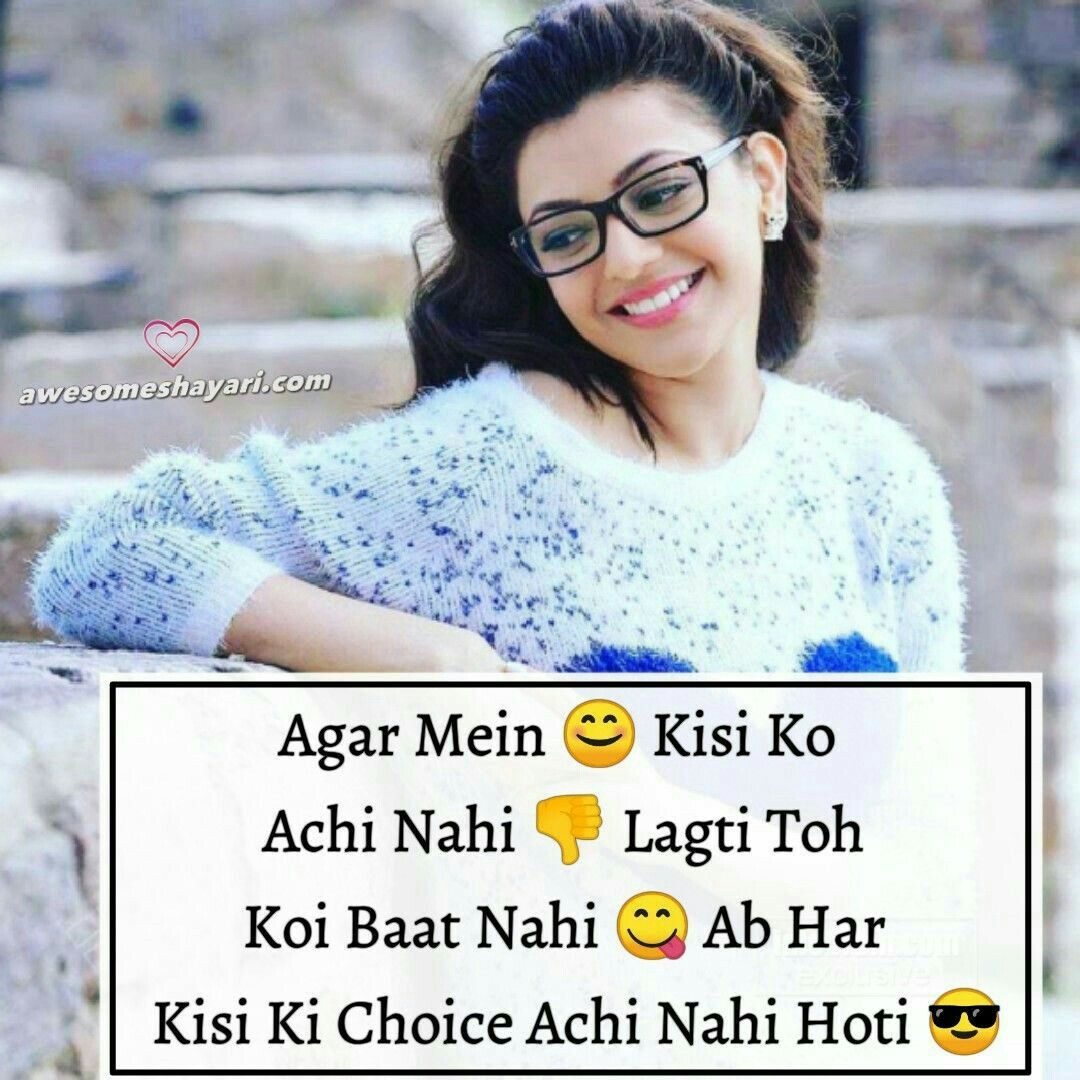 Pin By Khan S On Quotes Good Girl Quotes Attitude Quotes For Girls Funny Attitude Quotes