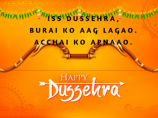 Happy Dussehra 2020 Images Cards Pictures Wishes Messages Quotes In 2020 Dussehra Images Good Day Song Happy Dusshera