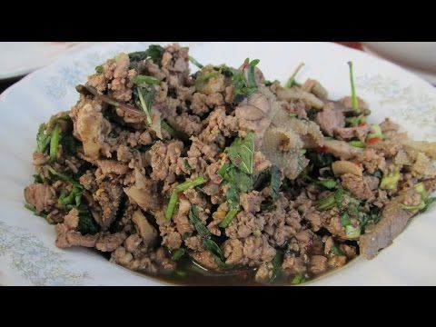 Lao beef lap video recipe website wwyoutubewatchvozihq0 lao beef lap video recipe website wwyoutubewatchv forumfinder Image collections