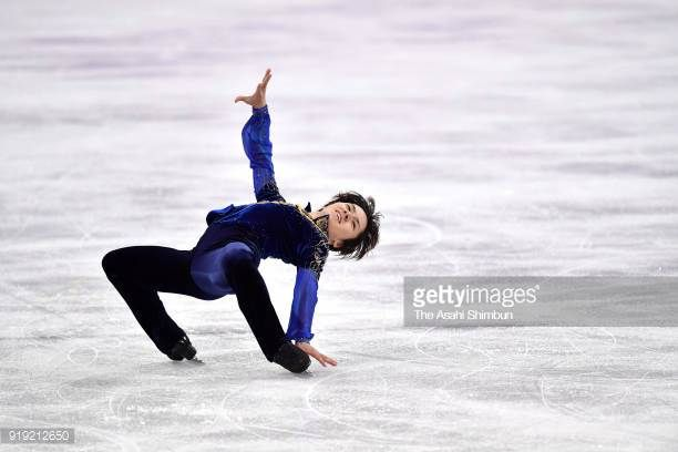 Shoma uno of japan competes in the mens single free skating on day shoma uno of japan competes in the mens single free skating on day eight of the pyeongchang 2018 winter olympic games at gangneung ice arena on voltagebd Gallery