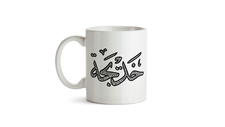 Coffee mug custom coffee cup doodle mug personalized