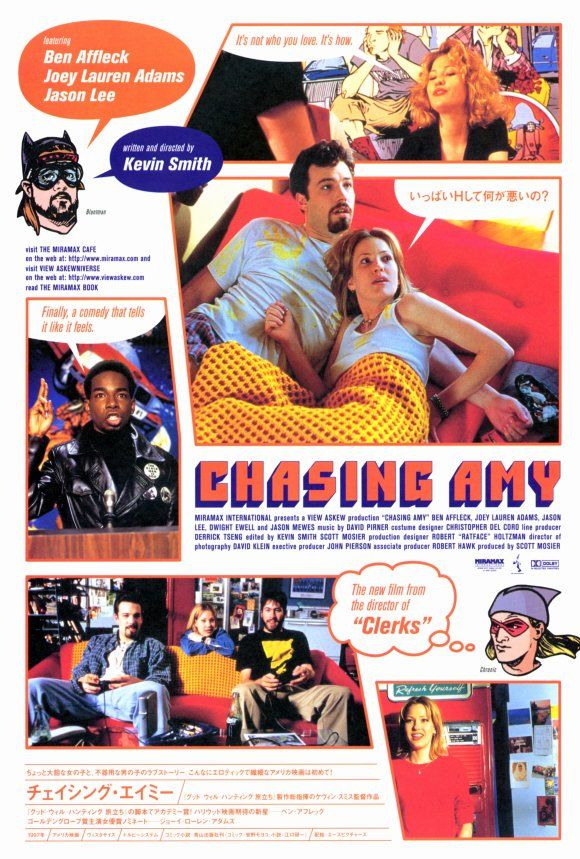 Chasing Amy Kevin Smith Movies Pinterest Movies Amy And