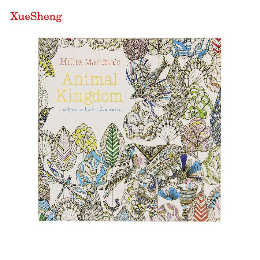 24 страницы царство животных английский издание книжка ...