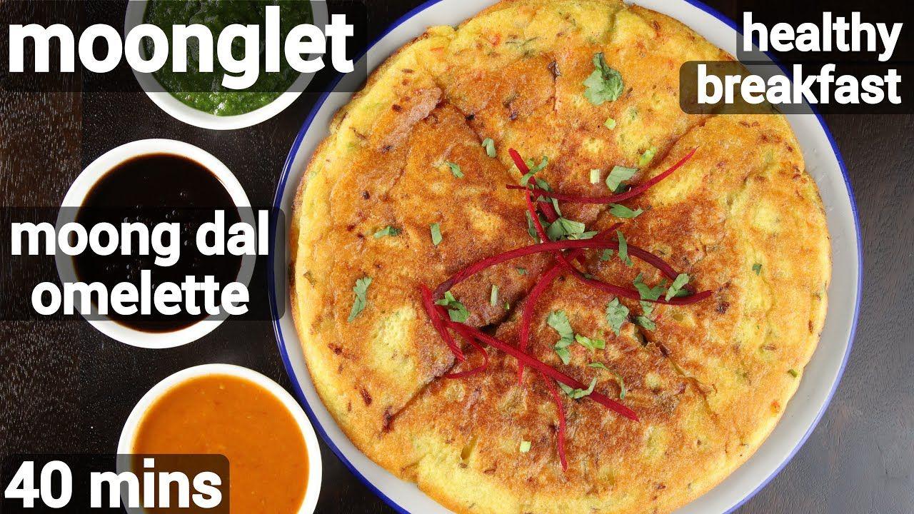 moonglet or veg omelette recipe - street style | म
