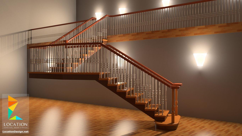 اشكال سلالم داخلية للشقق 2018 2019 Stairs Stair Components House Stairs