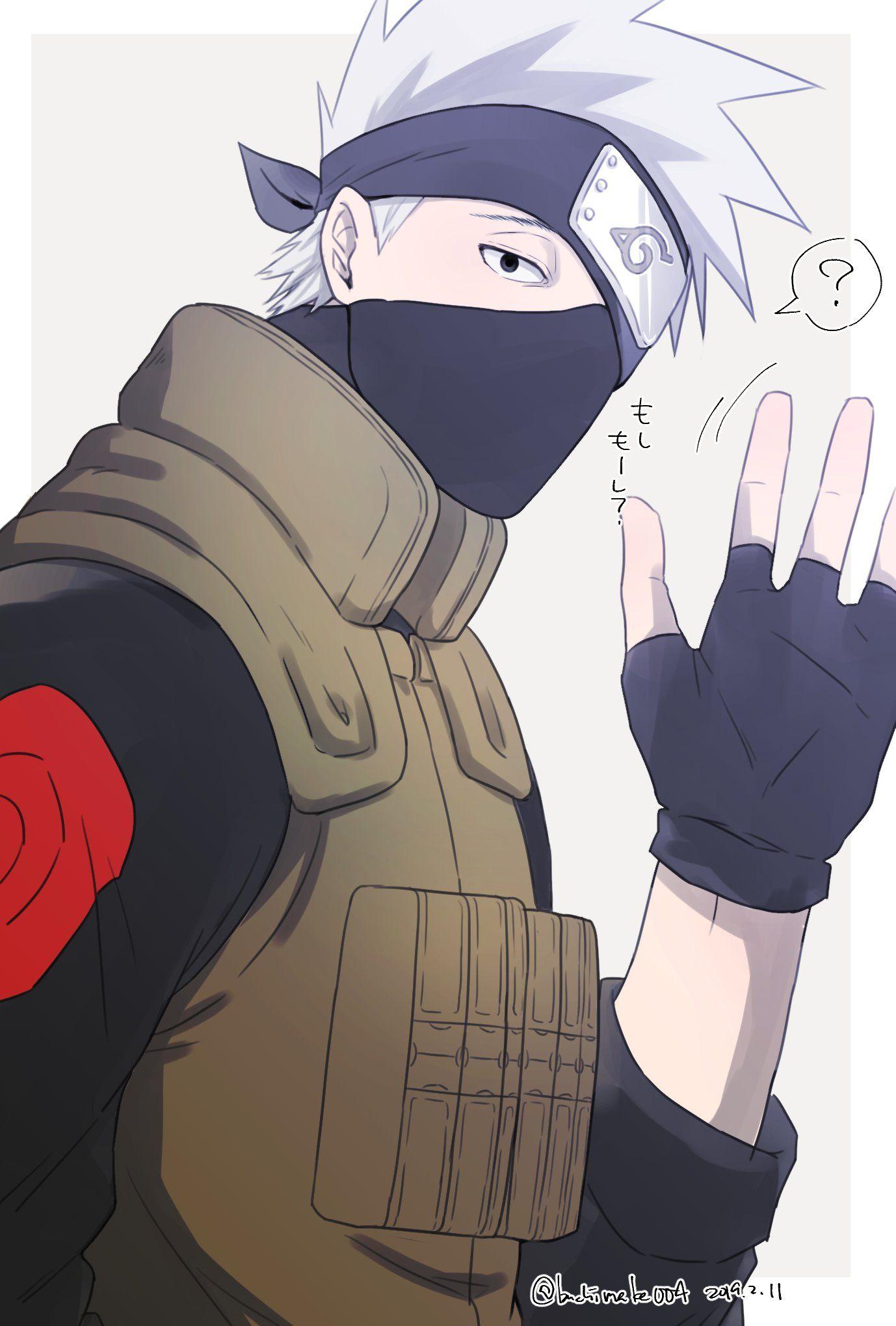 Kakashi Hatake Kakashi Kakashi Hatake Naruto Cute